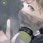 Carte Science Fiction Tokyo Ghoul: re, Vol. 14, by Sui Ishida, 2020
